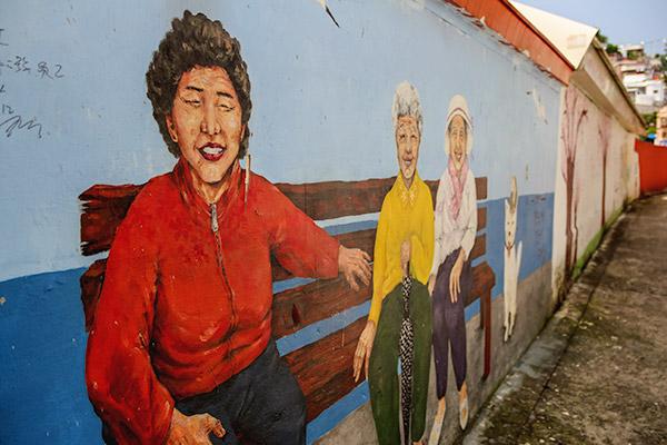 Dongpirang Mural Village in Tongyeong