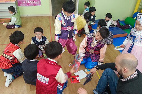 Teaching English in Korea: Work, Travel & Save - Lunar New Year Celebrations at Kindergarten