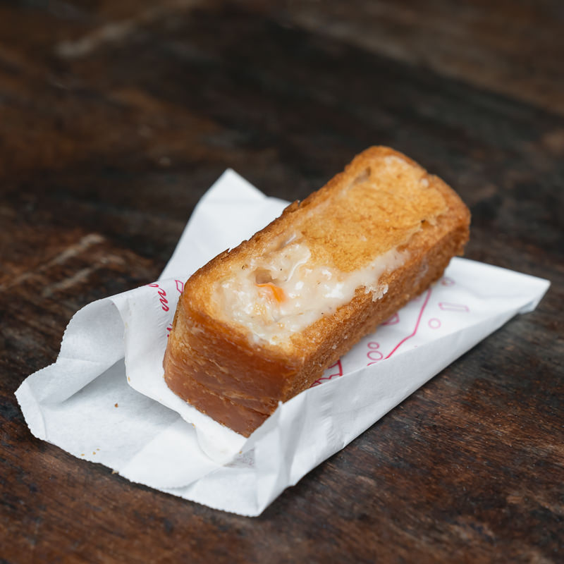 Anping coffin bread, a filling deep fried casing full of chowder