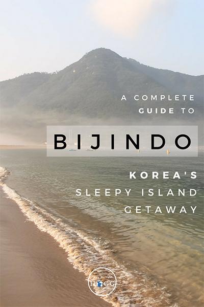 Guide to Bijindo Island, South Korea