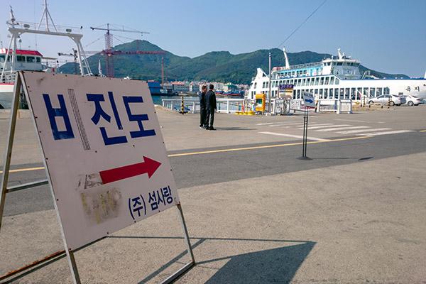 Tongyeong Ferry Terminal, Korea