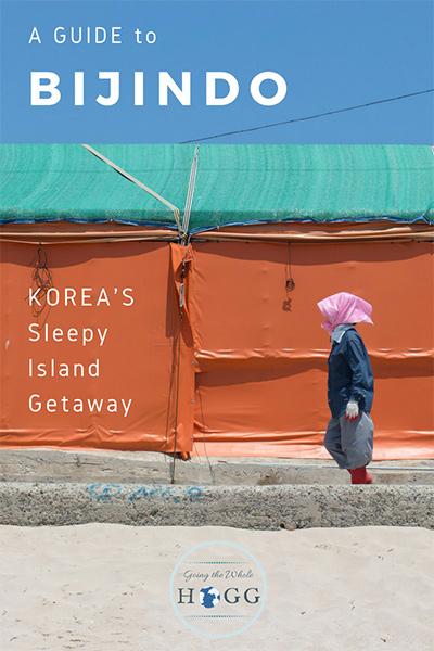 Bijindo Island Guide, South Korea