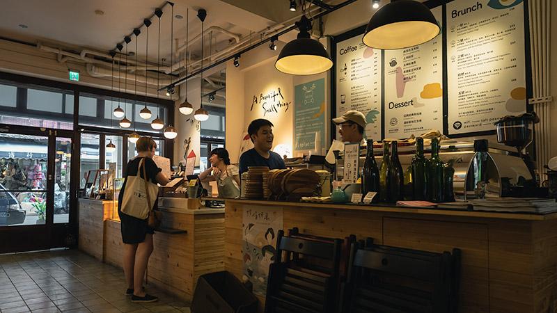 Inside the modern Salt Peanuts, a great little cafe on Dihua Street in Dadaocheng, Taipei's oldest neighbourhood