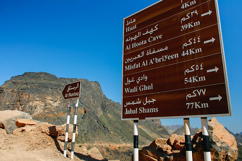 Road signs directing us on the dirt roads of Wadi Bani Awf in Oman