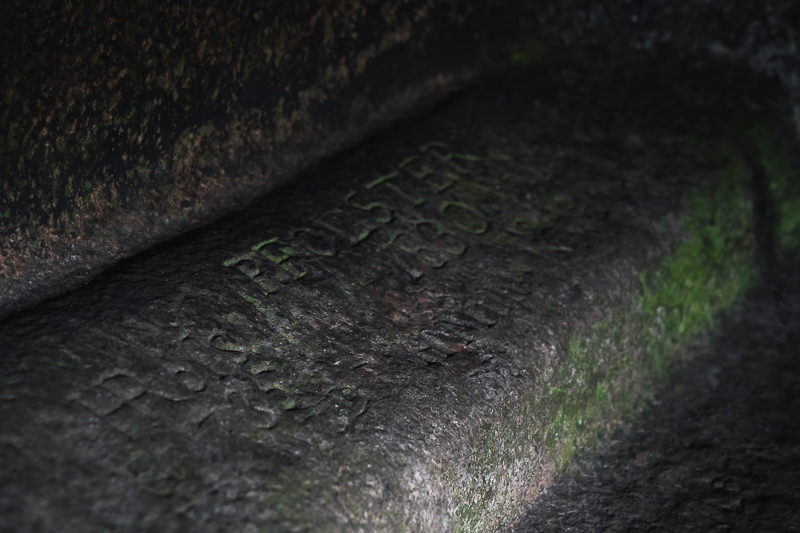 An inscription carved on the 'rock pillow' of the right-hand chamber inside the Dwarfie Stane