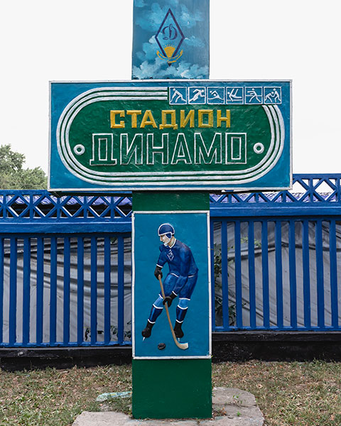 A nice little relief of an ice hockey player outside the Dynamo Stadium. Easy to find in Central Almaty, close to a number of other Soviet-era points of interest.