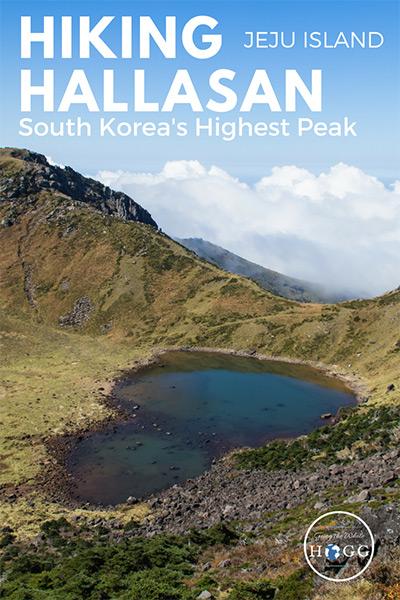 Hiking Hallasan: South Korea's Highest Peak