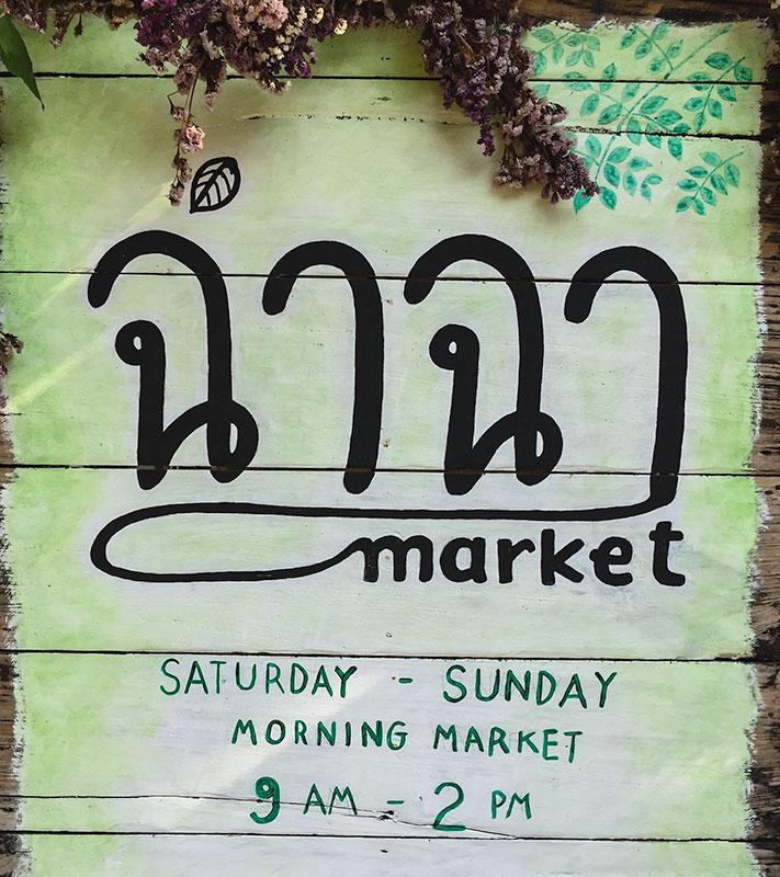 Chamchaa market around Chiang Mai
