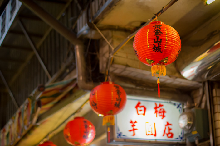Images of Taiwan: Looking up at Jiufen Old Street