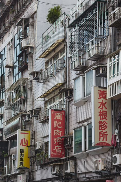 Images of Taiwan: A facade full of character on the streets of Taipei