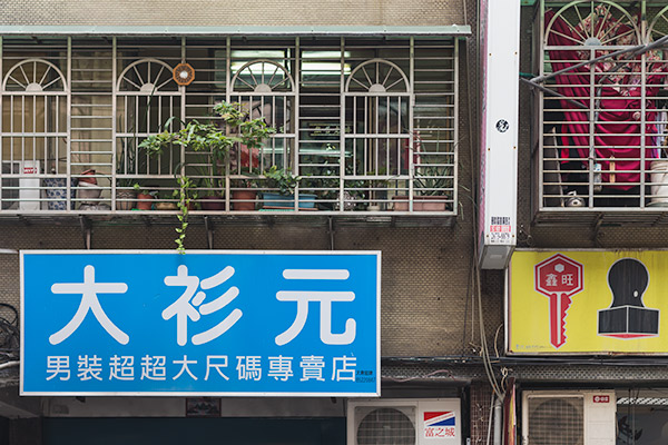 7 Best Things to do in Taipei - Street Scene of Buildings