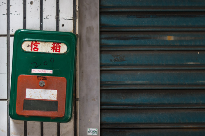 Images of Taiwan: An old letterbox on the streets of Taipei
