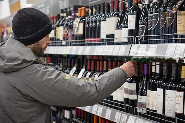 Teaching English in Korea: Work, Travel & Save - Wine Shelf at the Supermarket