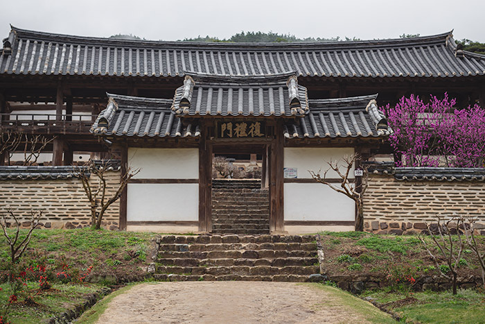 A Guide to Hahoe: Korea's Most Charming Folk Village