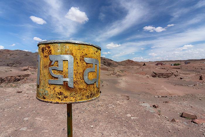 Budget Gobi Tour: Prayer wheel at the Ongi Monastery in the Gobi, Mongolia