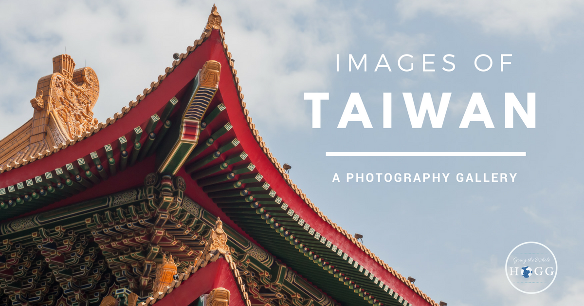 Images of Taiwan: A Photography Gallery. Seamlessly blending tradition and modernity, Taiwan is a fascinating country to travel around. Get a glimpse into Taiwanese culture, food, and daily lives in this Taiwan photography gallery. #Taiwan #TravelPhotography
