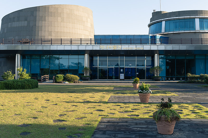 The round concrete building of the Jeju Haenyeo Museum