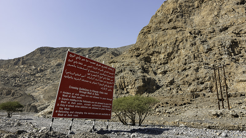 Khasab to Dibba Mountain Road Information Board on the gravel road to the mountains