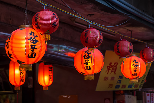Day Trip From Taipei: Red lanterns hanging above Jiufen old Street, Taiwan