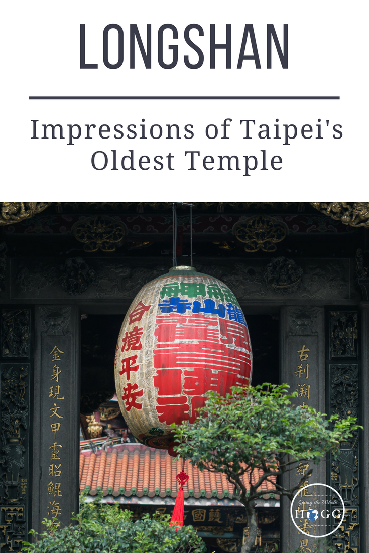 Discovering Taipei\'s oldest temple at Lunar New Year. A delight for all the senses, the crowds of people only adding to the atmosphere. Read about this 300 year old temple, Taiwan\'s best known and one of its finest to visit. #Taiwan #Temple #TravelAsia
