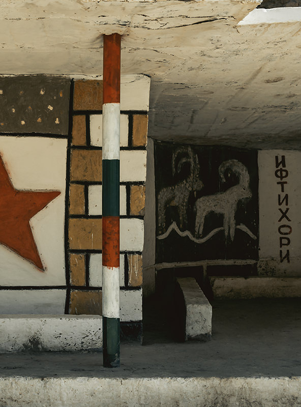 Red stars and Marco Polo Sheep on a Soviet bus stop on the Western Pamir Highway in Tajikistan