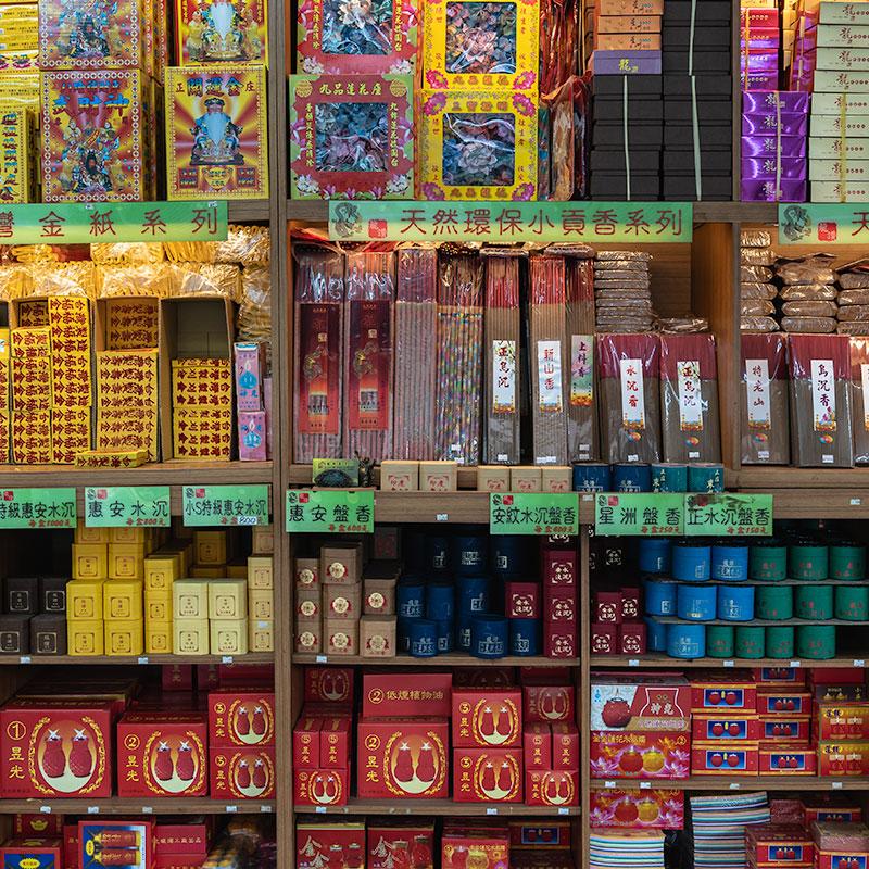 A colourful display on a shopfront shelf in Dadaocheng, Taipei's oldest neighbourhood
