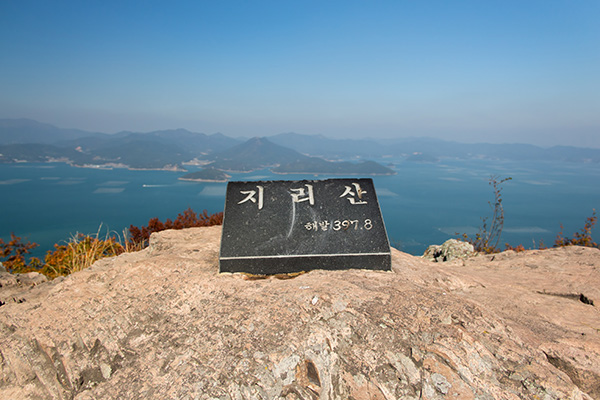 Jirisan Peak, Saryangdo Island Ridge Hike, Tongyeong, South Korea