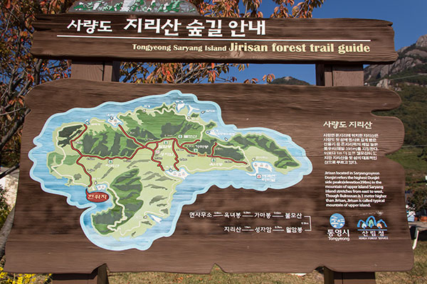 Saryangdo Island Ridge Hike Trail Map, Tongyeong, South Korea