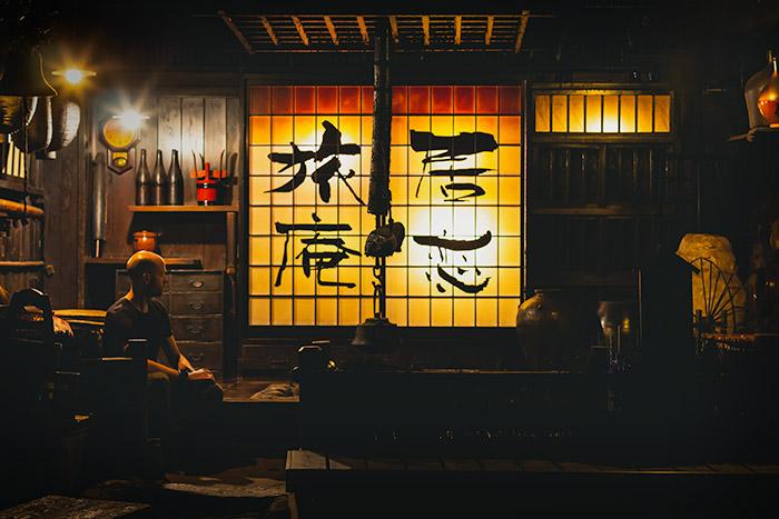 Sitting area at Ikoi Ryokan, Kurokawa Onsen