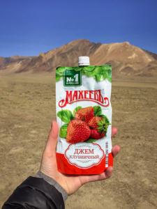 Independent Trekking In The Fann Mountains, Tajikistan: Haft Kul to Alauddin - squeezable jam