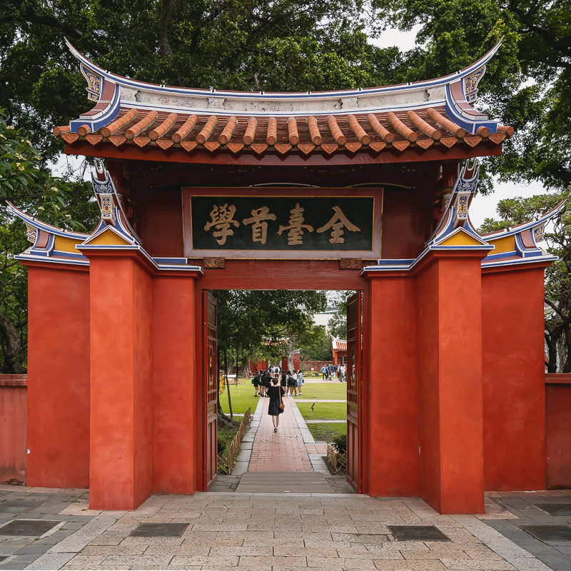 Tainan Confucius Temple Main Gate, bright orange red in colour with Chinese Lettering above the door