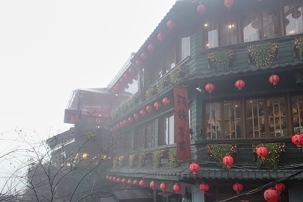 Day Trip From Taipei: The A-Mei Teahouse in Jiufen, Taiwan
