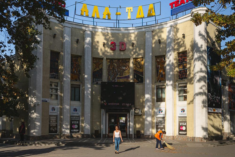 The Ala-too Cinema in Central Bishkek