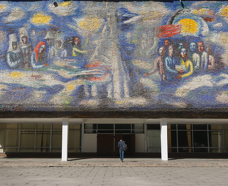 The Path of Enlightenment mosaic above the entrance to a Kyrgyz National University building in Bishkek