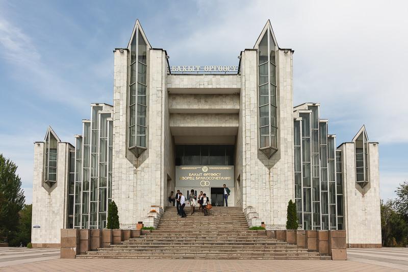The Soviet era Wedding Palace in Bishkek