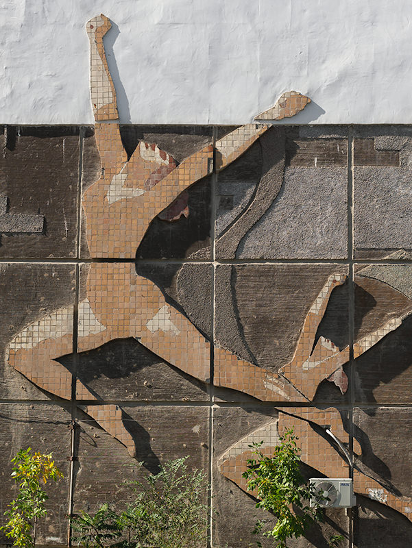 The Soviet mosaic 'Female Athletes' in the 5th microdistrict of Bishkek