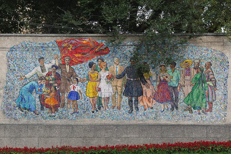 The Soviet mosaic 'Welcoming Guests' in Bishkek