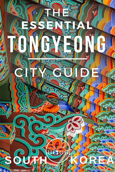 Tongyeong Guide