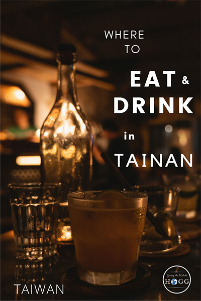 Eat and drink in Tainan Pinterest Poster